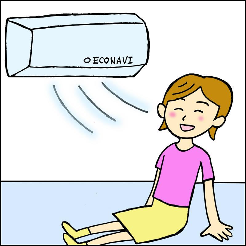 エアコン工事・クリーニング